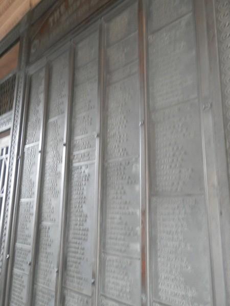 bagian kehormatan roll di tukang konstruksi, North Terrace