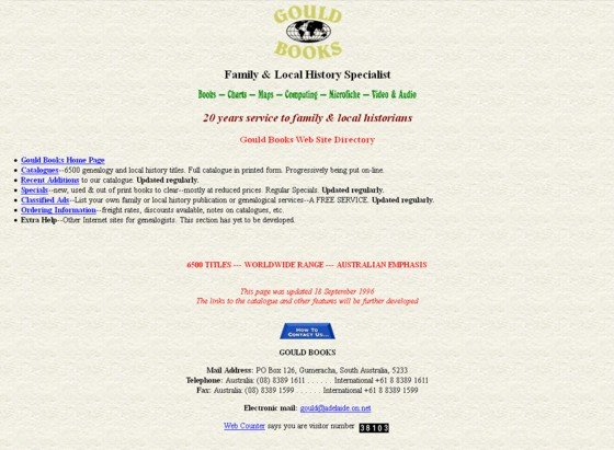 our first website - 1996