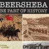 Beersheba Tour