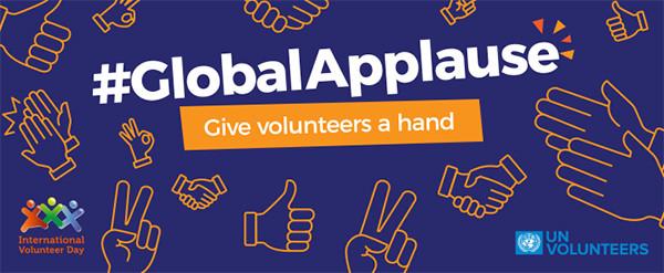 international-volunteer-day-2016-banner