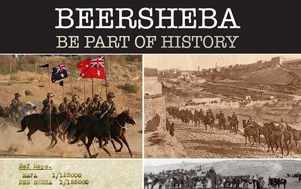 Beersheba: Light Horse Centenary Tour